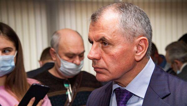 Константинов Владимир Андреевич, председатель Госсовета Республики Крымм