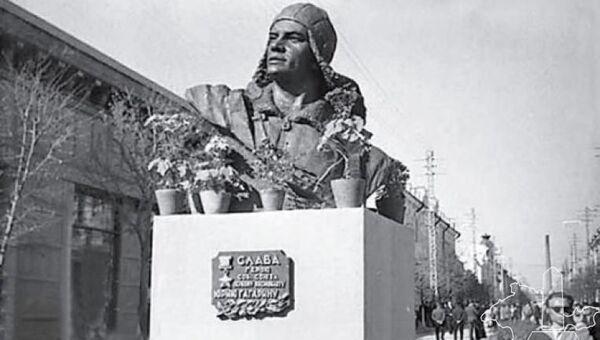 Бюст космонавта на улице Пушкина, 1961 г.