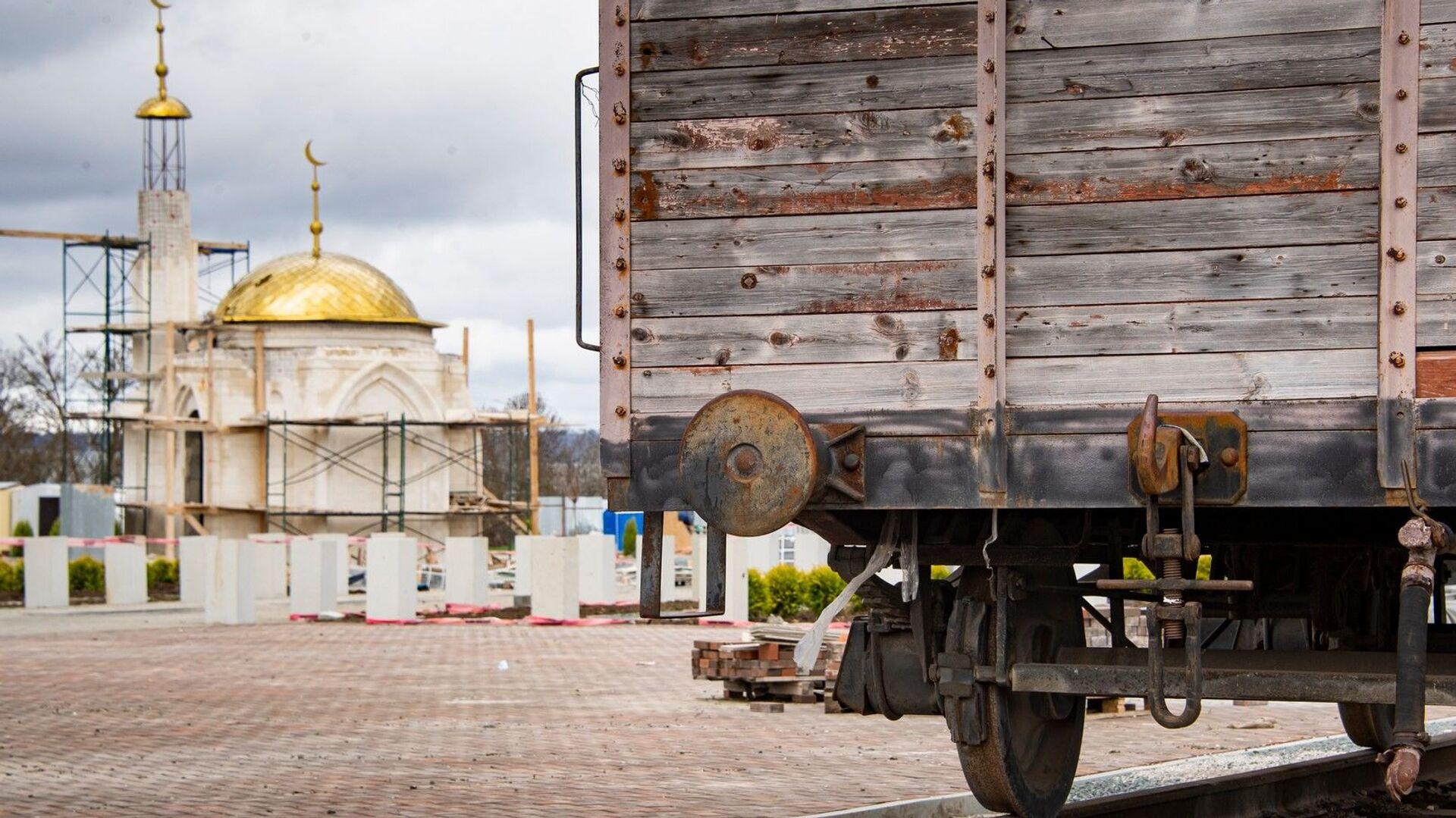 Строительство мемориала жертвам депортации на станции Сирень - РИА Новости, 1920, 21.04.2021