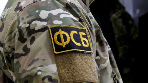 Нашивка на форме сотрудника ФСБ РФ