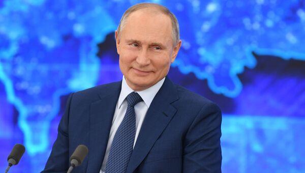Ежегодная пресс-конференция президента РФ Владимира Путина
