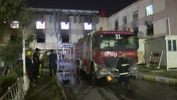 Пожар в госпитале для COVID-больных в Ираке: 82 погибших