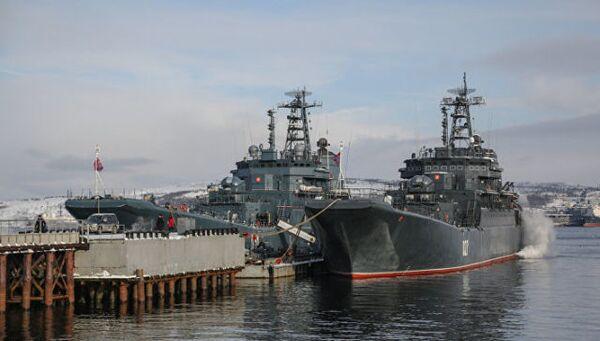 БДК Александр Отраковский и Кондопога