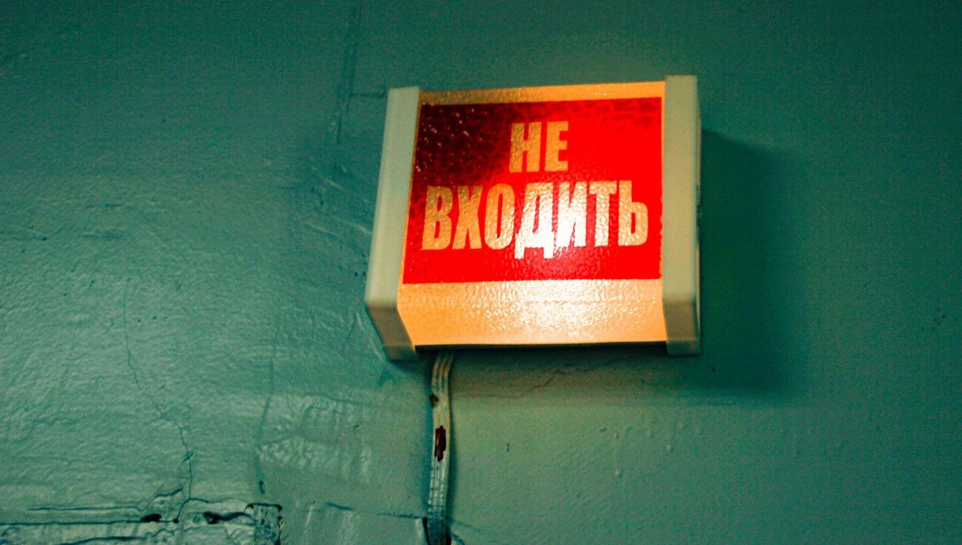 Скорая помощь - РИА Новости, 1920, 28.04.2021