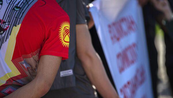 Митинг в Бишкеке в связи с ситуацией на границе