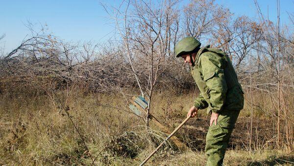 Разминирование местности у линии соприкосновения в Донбассе