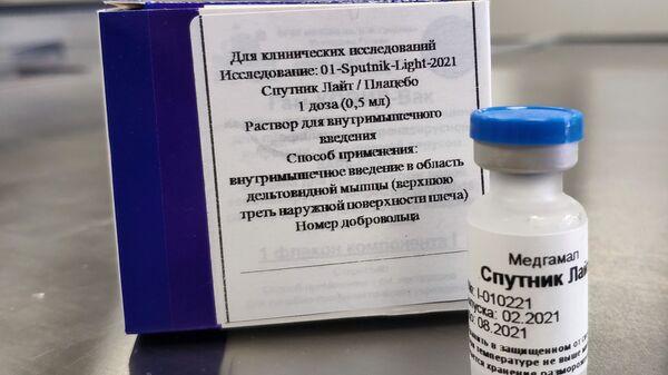 Спутник Лайт, вакцина от COVID-19