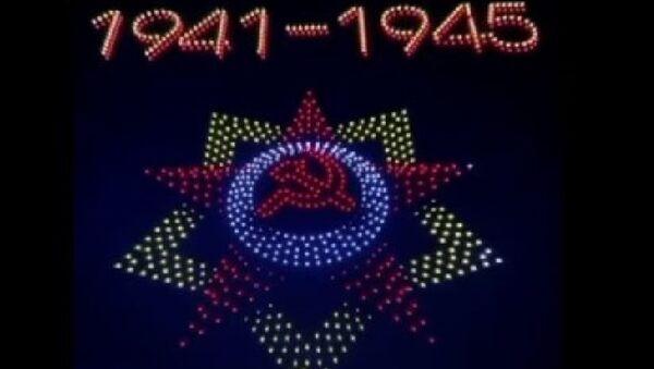 1000 беспилотников нарисовали орден ВОВ в небе над Ржевом