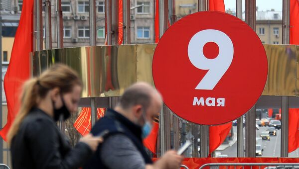Украшение Москвы ко Дню Победы