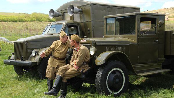 Бойцы САМГ Красная Армия