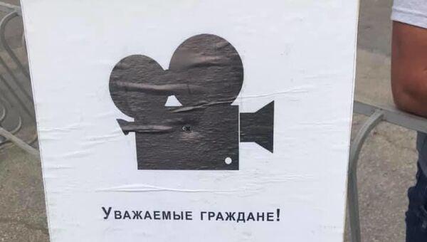 В Симферополе снимают драму о событиях в Луганске 2014 года