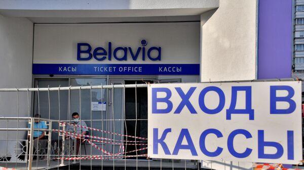 Билетные кассы белорусской авиакомпании Белавиа в головном офисе в Минске.