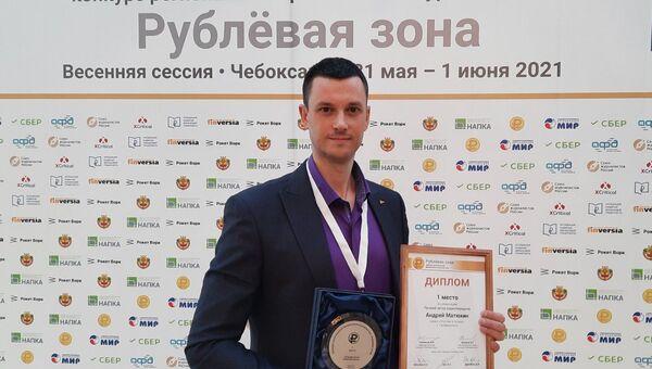 Обозреватель радио Спутник в Крыму Андрей Матюхин