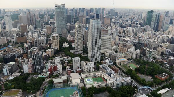 Токио. Города мира