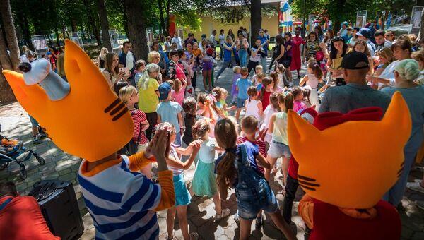 Празднование Дня России в Детском парке Симферополя