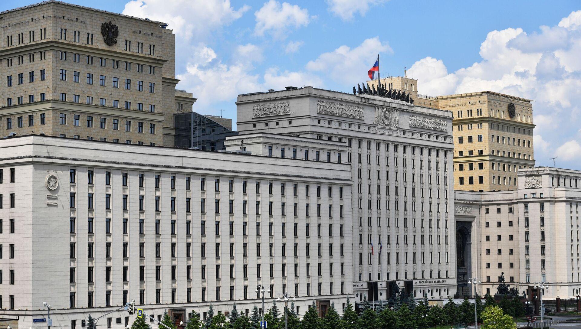 Здание Министерство обороны Российской Федерации на Фрунзенской набережной в Москве - РИА Новости, 1920, 23.06.2021