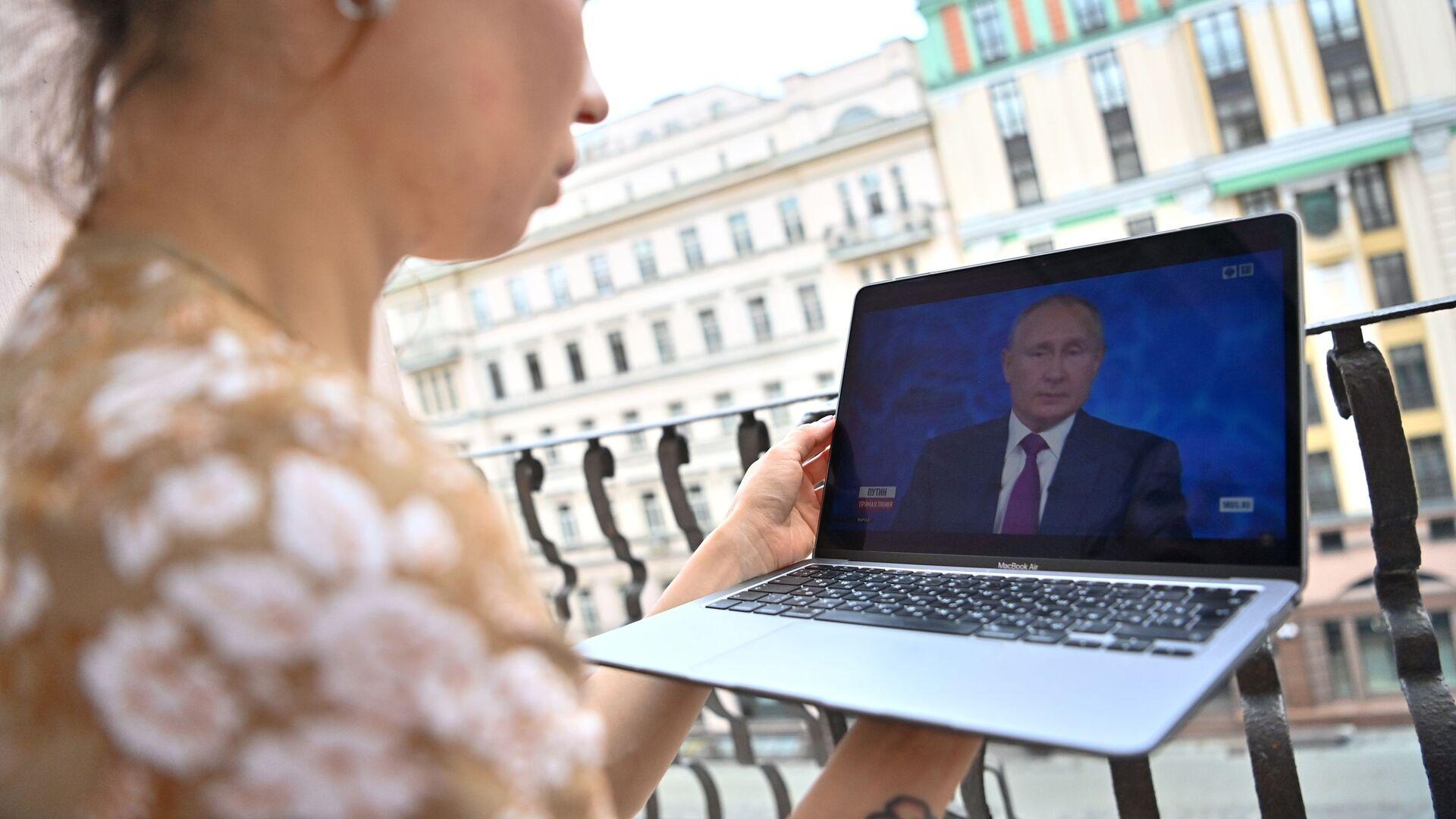 Трансляция прямой линии с президентом РФ В. Путиным - РИА Новости, 1920, 30.06.2021