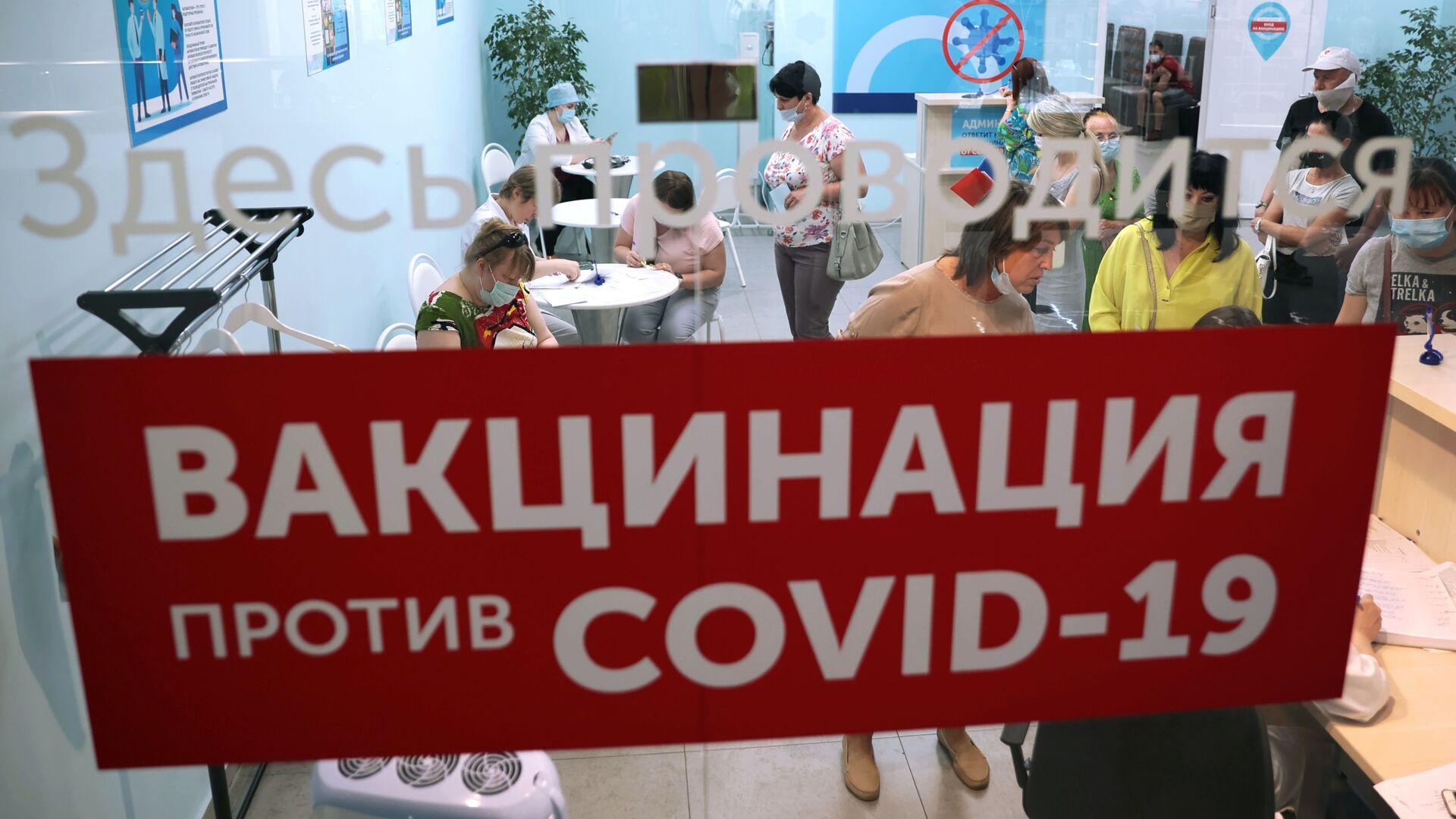 Вакцинация от COVID-19 в Туле - РИА Новости, 1920, 02.09.2021