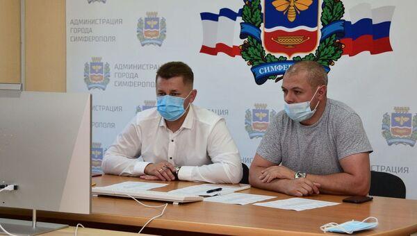 Мэр крымской столицы провел прием граждан в онлайн-режиме
