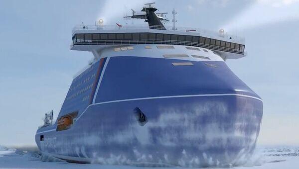 Визуализация атомного ледокола проекта 10510 Лидер
