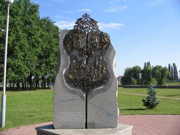 Памятник в честь дружбы Киева и Москвы