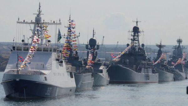Парад кораблей в Севастополе в честь Дня ВМФ