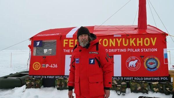 Российский путешественник Федор Конюхов успешно завершил уникальный одиночный дрейф в Северном ледовитом океане