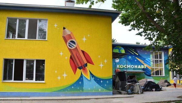 Детский сад Космонавт в Симферополе