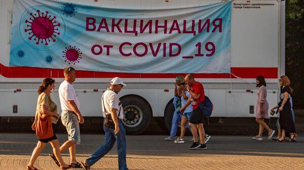 Ковидный автобус в Севастополе