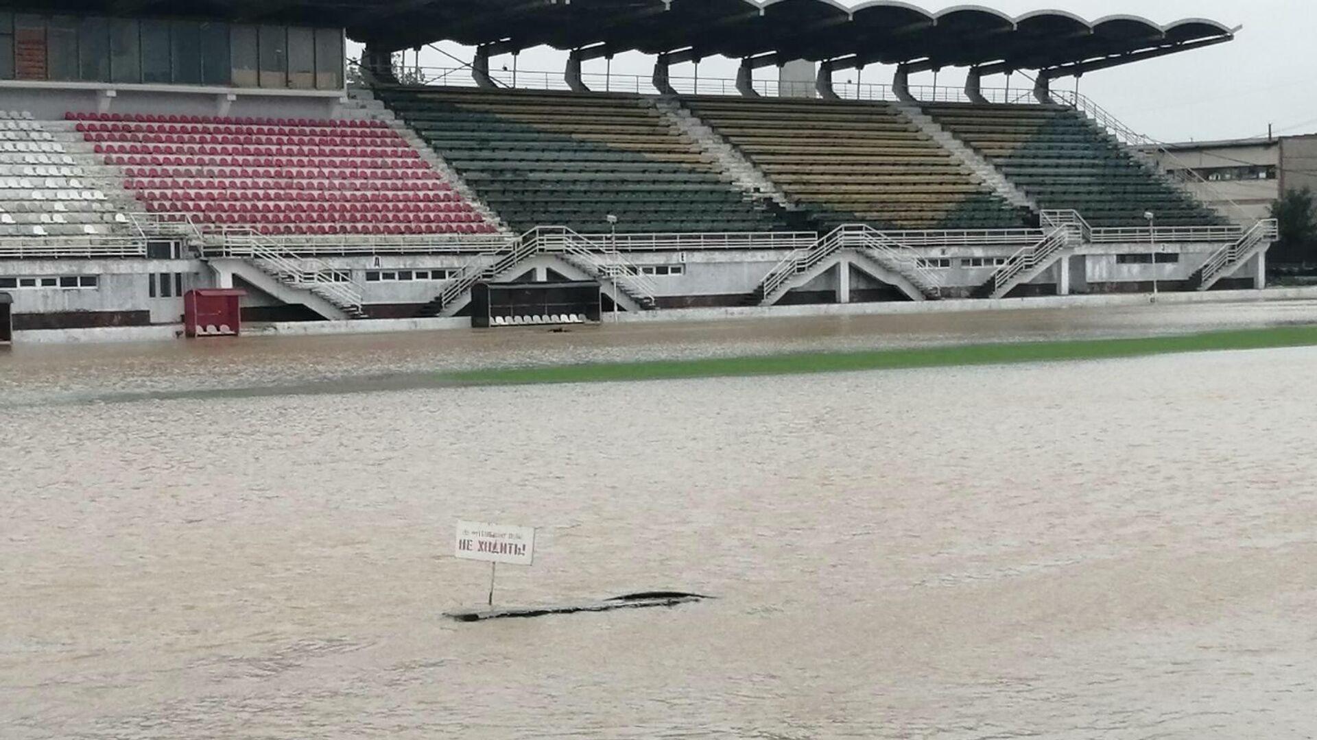 Затопленный стадион им. 50-летия Октября в Керчи - РИА Новости, 1920, 15.08.2021