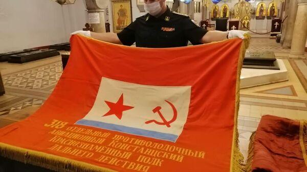 Боевые знамена соединений войск Красной Армии