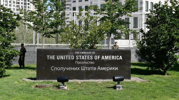 Акция протеста у посольства США в Киеве