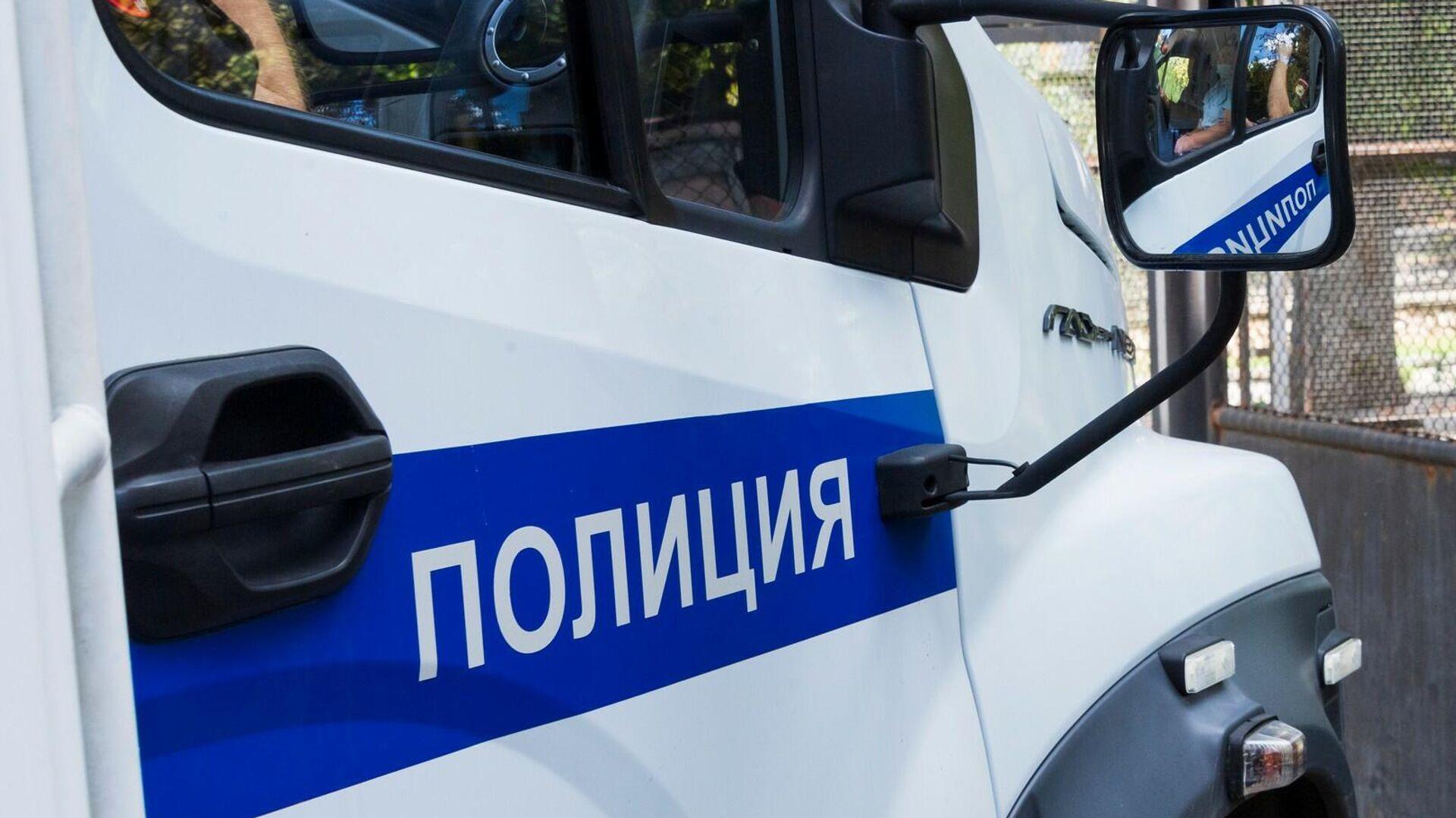 Полиция - РИА Новости, 1920, 14.10.2021