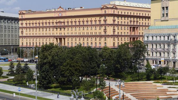 Здание Федеральной службы безопасности РФ (ФСБ России) на Лубянской площади в Москве.
