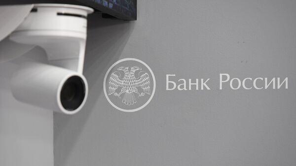 Видеокамера в кабинете Центрального банка РФ