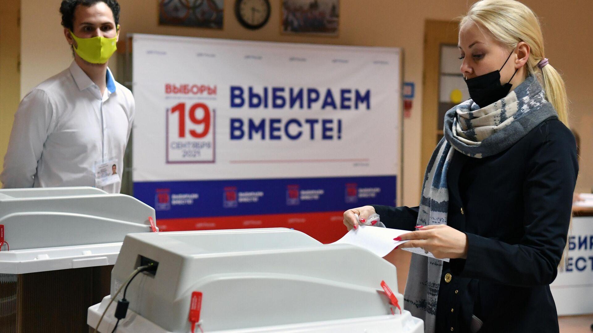 Девушка голосует на избирательном участке  - РИА Новости, 1920, 17.09.2021