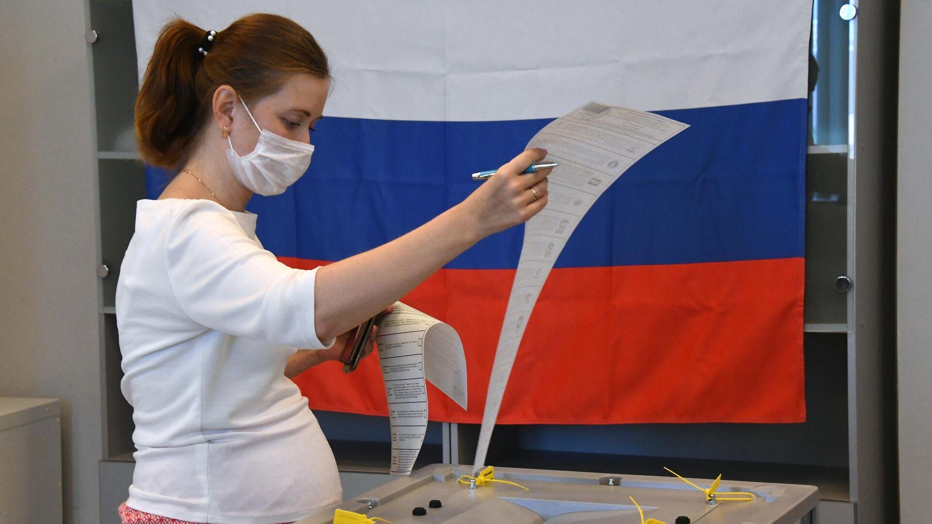 Единый день голосования в  России - РИА Новости, 1920, 19.09.2021