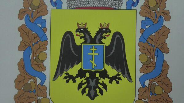 Герб Крыма 1856 года