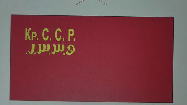 Герб КрАССР, 1921 год
