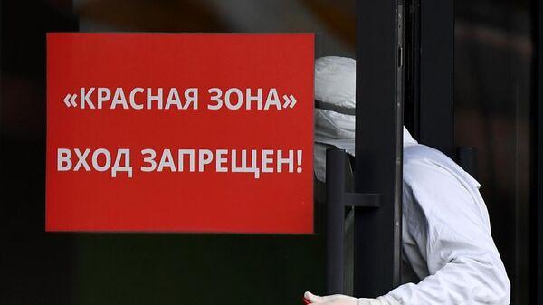 Медицинский сотрудник заходит в красную зону Республиканской клинической инфекционной больницы в Казани