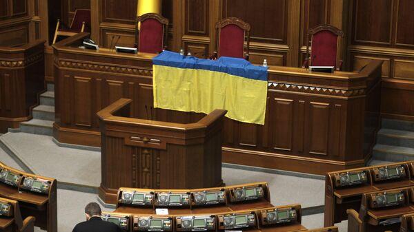 Верховная Рада Украины заблокирована оппозицией