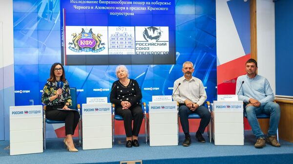 Пресс-конференция Новые исследования карста и пещер в Крыму – наука и практика