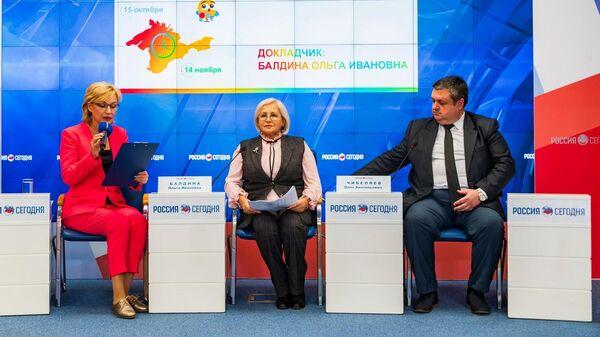 Пресс-конференция Старт Всероссийской переписи населения