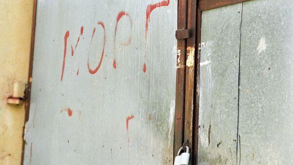 Морг. Архивное фото