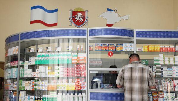 Аптеки в Крыму