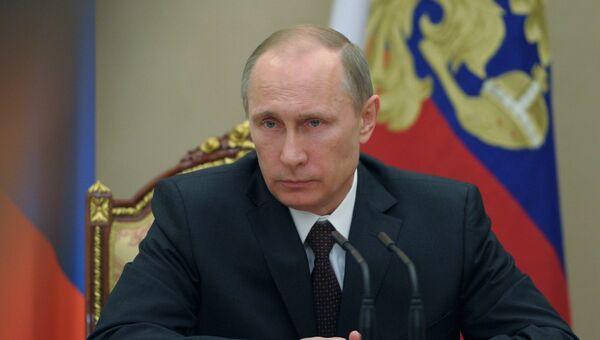 В.Путин провел оперативное заседание Совбеза РФ