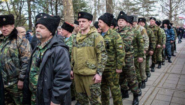 Казаки республики Крым