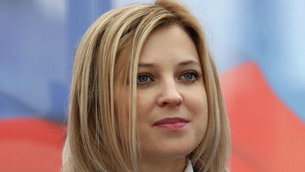 Прокурор Крыма Наталья Поклонская на первомайской демонстрации в Симферополе
