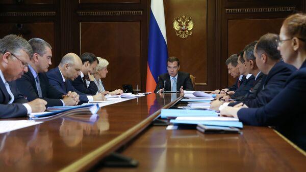 Cовещание по социально-экономическому развитию Республики Крым и Севастополя