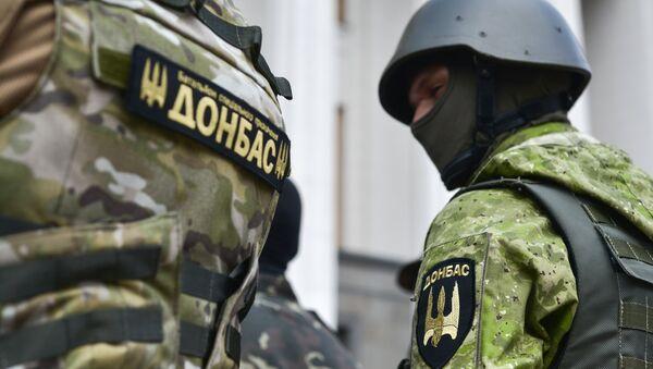 Бойцы батальона Донбасс